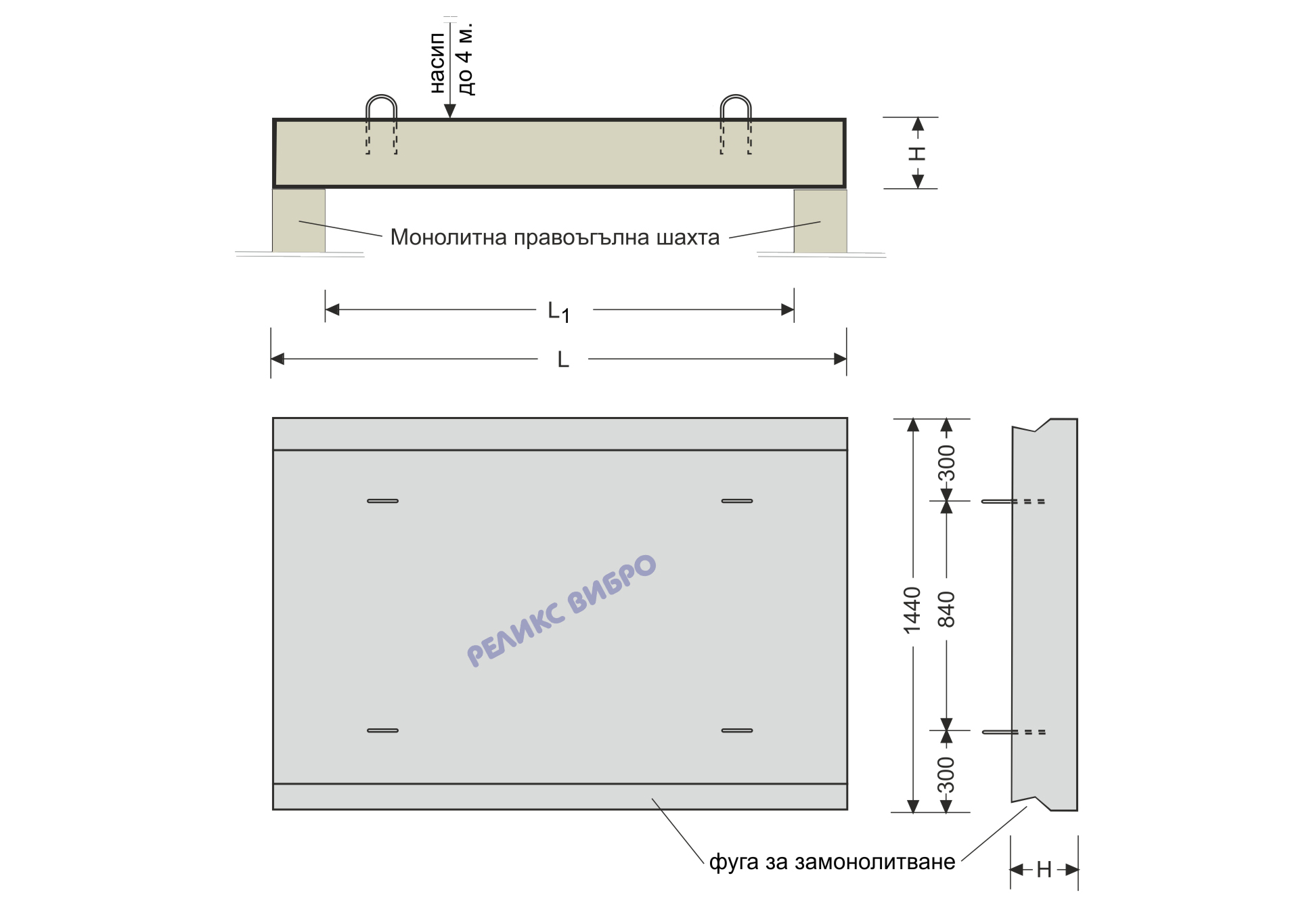 Cover panel - 300/4 - 144/360/35cm 1